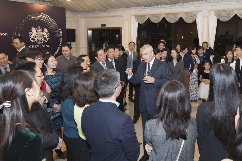 HRH China event